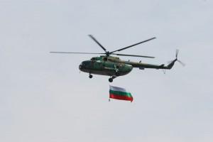 Ми 17 с българския флаг откри изложението