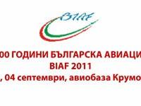 BIAF 2011